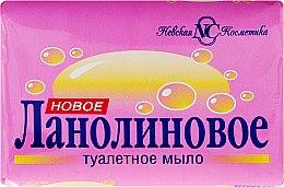 Kup Lanolinowe mydło toaletowe do twarzy i ciała - Newska Kosmetyka