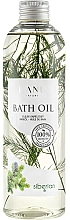 Kup Olejek do kąpieli Jodła syberyjska - Kanu Nature Bath Oil Siberian Fir