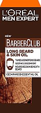Kup Olej do pielęgnacji brody i skóry twarzy - L'Oreal Paris Men Expert Barber Club Long Beard + Skin Oil