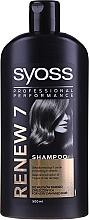 Kup Szampon do włosów zniszczonych - Syoss Renew 7 Complete Repair Shampoo