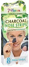 Kup Oczyszczające paski na nos z węglem aktywnym - 7th Heaven Charcoal Nose Strips