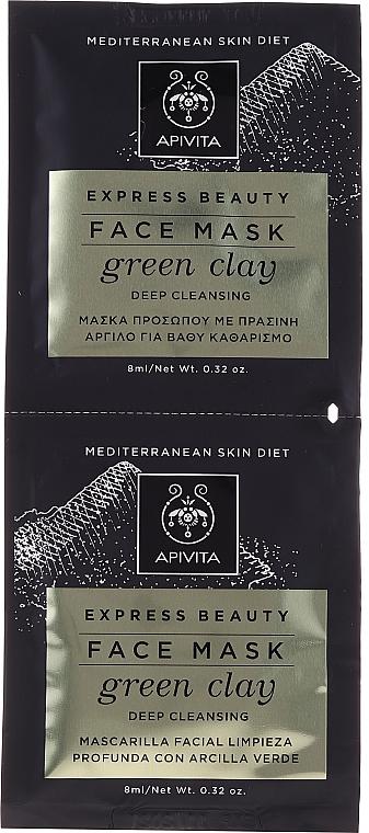 Głęboko oczyszczająca maseczka do twarzy Zielona glinka - Apivita Intensive Exfoliating Mask — фото N1