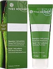 Kup PRZECENA! Detoksykująca i regenerująca maska do twarzy do wszystkich rodzajów skóry - Yves Rocher Elixir Jeunesse Repair+Anti-Pollution Detoxifying Flash Mask *