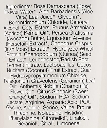 Maska do włosów normalnych Róża i morela - John Masters Organics Hair Mask For Normal Hair with Rose & Apricot — фото N3