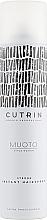 Kup Silnie utrwalający lakier do włosów - Cutrin Muoto Strong Instant Hairspray
