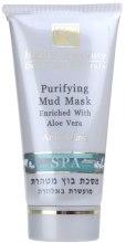 Kup Oczyszczająca maska z aloesem - Health and Beauty Purifying Mud Mask