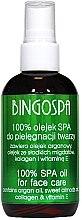 Kup 100% olejek do pielęgnacji twarzy z olejem arganowym, migdałowym, kolagenem i witaminą E - BingoSpa 100% Essential Oil
