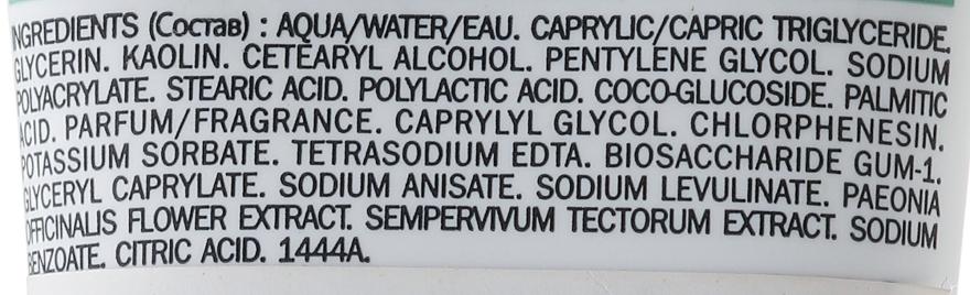 Złuszczający krem dotleniający do twarzy - Jowaé Oxygenating Exfoliating Cream — фото N3