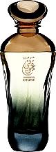 Kup Al Haramain Oyuny Perfumes - Perfumy