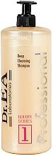 Kup Głęboko oczyszczający szampon do włosów - Dr.EA Keratin Series 1 Deep Cleansing Shampoo
