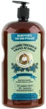 Kup Jałowcowe mydło w płynie do domowych porządków - Receptury Babci Agafii