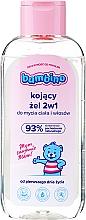 Kup Kojący żel 2 w 1 do mycia ciała i włosów - Bambino Soothing Shower Gel