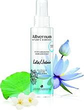 Kup Perfumowana mgiełka do ciała Lotos i jaśmin - Allvernum Nature's Essences