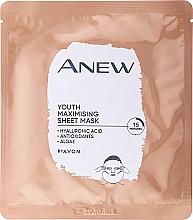 Kup Odmładzająca maseczka w płachcie do twarzy - Avon Anew Youth Maximing Sheet Mask