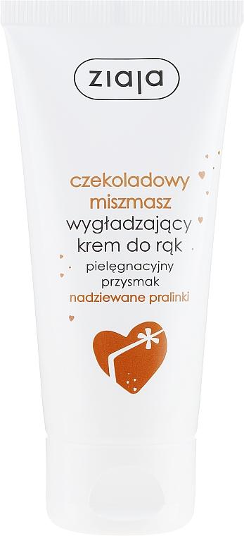 Nawilżający krem do rąk Nadziewane pralinki - Ziaja Hand Cream — фото N1