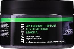 Kup Wzmacniająca maska z czarnego szungitu przyśpieszająca porost włosów - Fratti HB Shungite