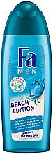 Kup Odświeżający żel pod prysznic dla mężczyzn - Fa Men Beach Edition Refreshing Shower Gel
