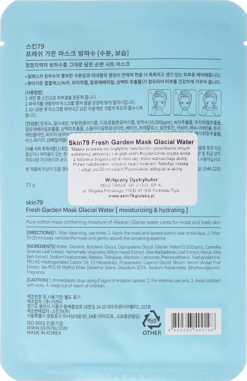 Odświeżająca maseczka do twarzy na tkaninie - Skin79 Fresh Garden Mask Glacial Water — фото N2