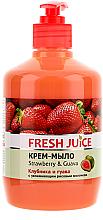 Kup PRZECENA! Kremowe mydło z nawilżającym mlekiem ryżowym Truskawka i guawa - Fresh Juice Strawberry & Guava *