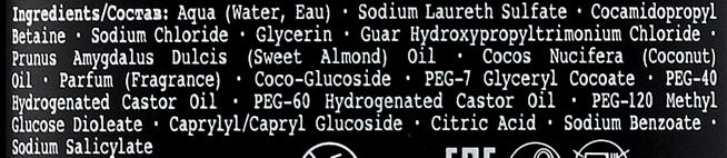 Pielęgnacyjny żel pod prysznic z olejem z migdałów - Nature Box Almond Oil Shower Gel — фото N3