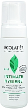 Kup Delikatna pianka do higieny intymnej z ekstraktami z szałwii i bawełny - Ecolatier Intimate Hygiene
