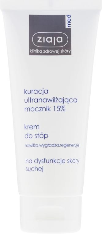Specjalistyczny krem do stóp na dysfunkcje skóry suchej z mocznikiem 15% - Ziaja Med Kuracja ultranawilżająca