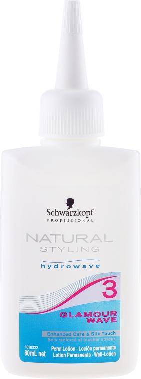 Płyn do trwałej ondulacji - Schwarzkopf Professional Glamour Wave №3 — фото N1