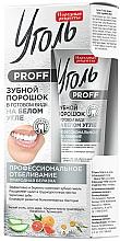 Kup Proszek do zębów w postaci gotowego do użycia białego węgla - FitoKosmetik Folk Recipes