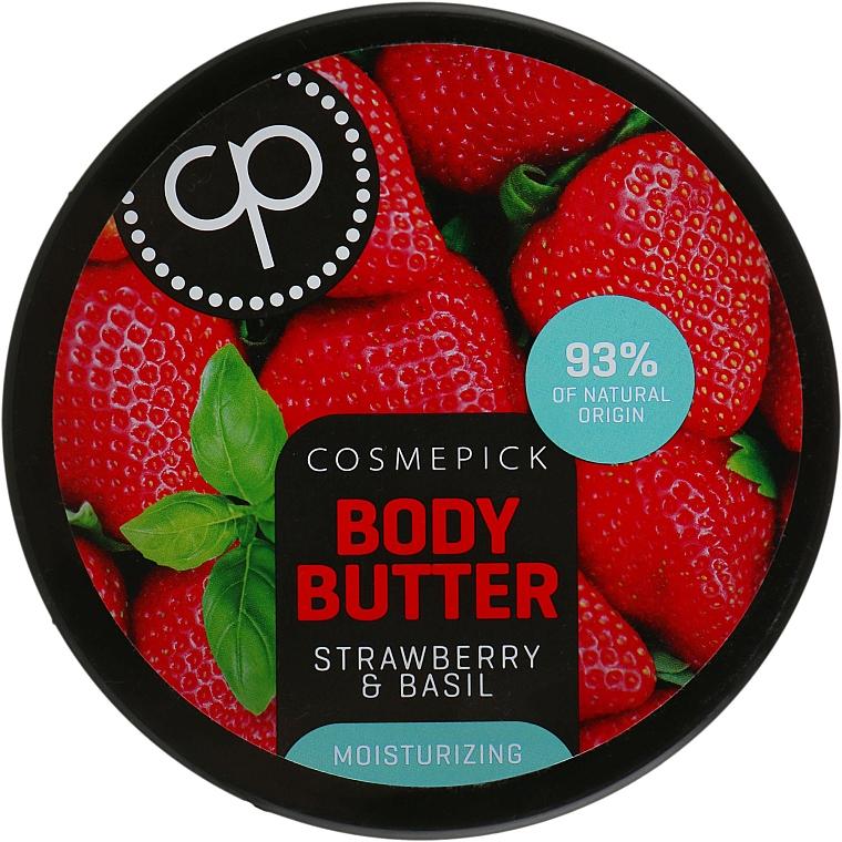 Nawilżające masło do ciała Truskawka i bazylia - Cosmepick Body Butter Strawberry & Basil — фото N1