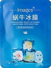 Kup Nawilżająca maska do twarzy ze śluzem ślimaka - Images Water Snail Dope Moist Skin