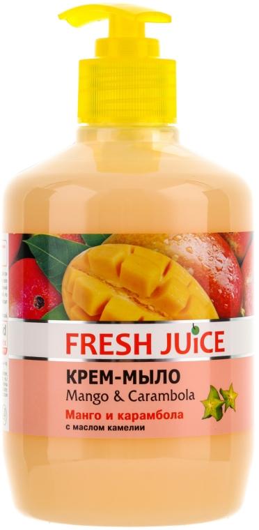 Kremowe mydło z olejem kameliowym Mango i karambola - Fresh Juice Mango & Carambol