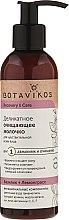 Kup Delikatne mleczko oczyszczające do skóry wrażliwej - Botavikos Recovery & Care
