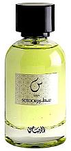 Kup Rasasi Sotoor Seen - Woda perfumowana