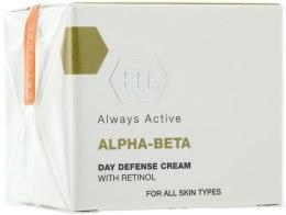 Kup Krem ochronny na dzień - Holy Land Cosmetics Alpha-Beta & Retinol Day Defense Cream