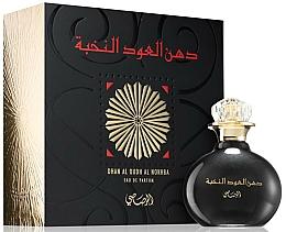 Kup Rasasi Dhan Al Oudh Al Nokhba - Woda perfumowana