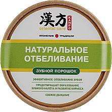 Kup Wybielający proszek stomatologiczny do zębów - Modum Kampo