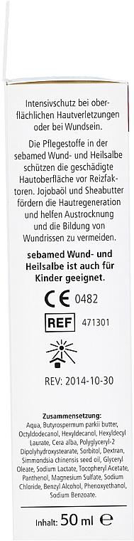 Maść wspomagająca gojenie się ran - Sebamed Wund- und Heilsalbe — фото N4