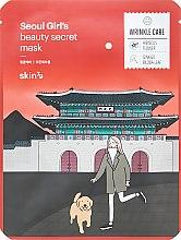 Kup Odmładzająca maska w płacie do twarzy - Skin79 Seoul Girl's Beauty Secret Mask Wrinkle
