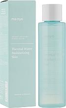 Kup Głęboko nawilżający tonik do twarzy z wodą termalną - Manyo Factory Thermal Water Moisturizing Skin