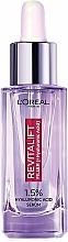Przeciwzmarszczkowe serum z kwasem hialuronowym - L'Oreal Paris Revitalift Filler (ha) — фото N7