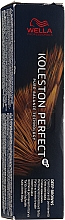 Farba do włosów - Wella Professionals Koleston Perfect Deep Browns — фото N1