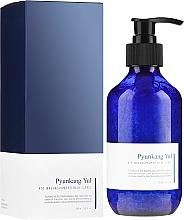 Kup Szampon-żel pod prysznic - Pyunkang Yul Ato Wash & Shampoo Blue Label