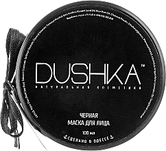 Kup Czarna maska do twarzy - Dushka