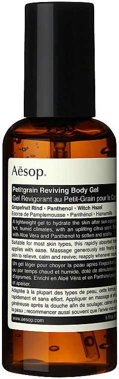 Żel do ciała - Aesop Petitgrain Reviving Body Gel — фото N1
