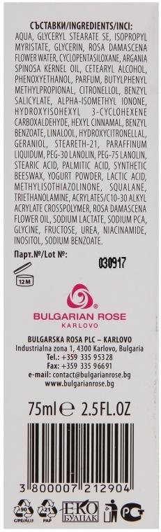 Krem do rąk Jogurt i róża - Bulgarian Rose Rose & Joghurt — фото N3