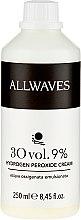 Kup Emulsja utleniająca 9% - Allwaves Cream Hydrogen Peroxide 9%