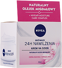 PRZECENA! Zestaw - Nivea Soft Rose (cr/50ml + f/oil/150ml + lip/balm/4.8g) * — фото N5