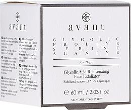 Kup Odmładzający peeling do twarzy z kwasem glikolowym - Avant Skincare Glycolic Acid Rejuvenating Face Exfoliator