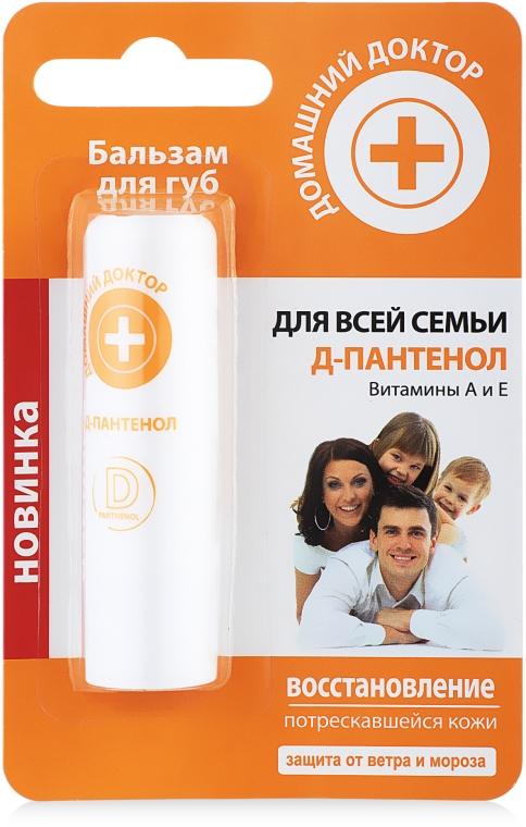 Regenerujący balsam do ust z d-panthenolem i witaminami A i E dla całej rodziny - Domowy Doktor