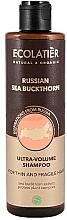 Kup Szampon do włosów cienkich i łamliwych Rokitinik - Ecolatier Russian Sea Buckthorn Shampoo